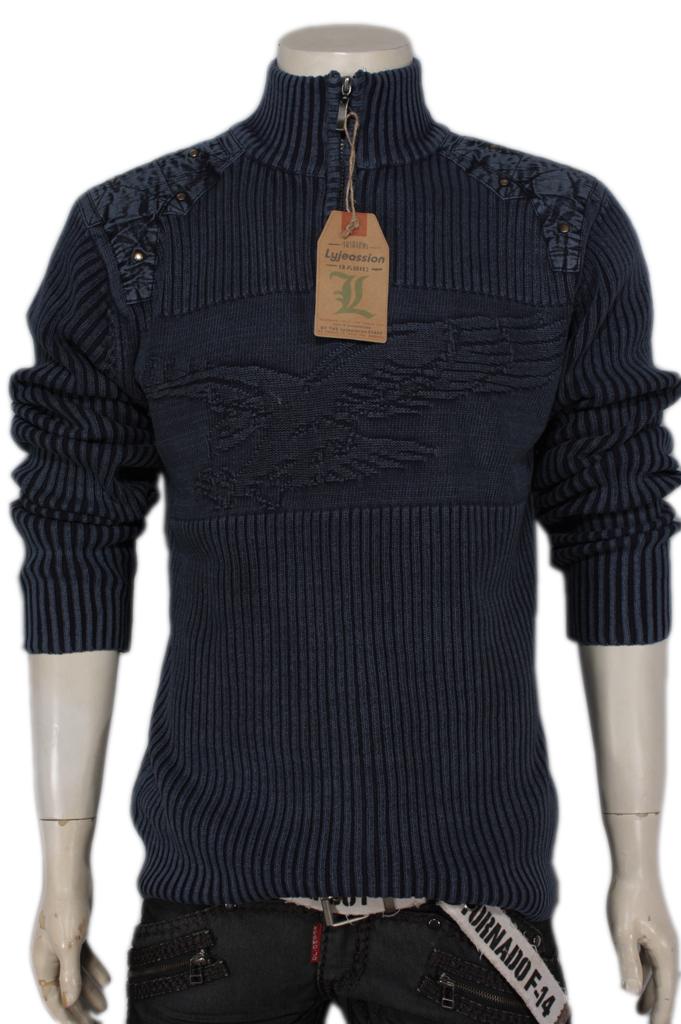 Pánský svetr  74a1d140e5